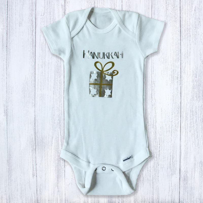 Hanukkah Gift Silver and Gold Metallic Baby Bodysuit